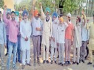 बारदाना न होने पर किसानों व आढ़तियों ने किया प्रदर्शन|पटियाला,Patiala - Dainik Bhaskar