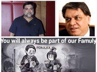 कैंसर से हुआ राम कपूर के पिता अनिल कपूर का निधन, बिली ने ही अमूल को दी थी पंचलाइन 'अमूल द टेस्ट ऑफ इंडिया'|टीवी,TV - Dainik Bhaskar