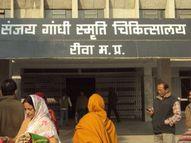 शादी से 21 दिन पहले अस्पताल की चौथी मंजिल से कूदा कांस्टेबल; ड्यूटी कर रात 10.30 बजे घर गया, 2 घंटे बाद लौटा और दी जान|रीवा,Rewa - Dainik Bhaskar