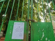 RJD के बाद BJP और JDU कार्यालय बंद, शगुना मोड़ के पास कोरोना से एक बुजुर्ग की मौत|पटना,Patna - Dainik Bhaskar
