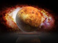 17 अप्रैल को शुक्र ग्रह के उदय होने पर 20 जुलाई तक किए जा सकेंगे मांगलिक काम|ज्योतिष,Jyotish - Dainik Bhaskar