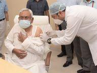 RJD के बाद JDU कार्यालय बंद, शगुना मोड़ के पास कोरोना से बुजुर्ग की मौत, CM ने ली कोरोना की दूसरी डोज|पटना,Patna - Dainik Bhaskar