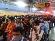 महाराष्ट्र से 1041 श्रमिक पहुंचे रांची, 41 पॉजिटिव मिले, अफसर बोले- उनके लिए कोई निर्देश नहीं था इसलिए सभी को जाने दिया|रांची,Ranchi - Dainik Bhaskar