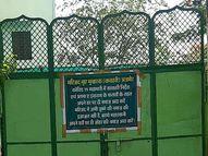 घर से ही अदा करें जुमे की नमाज; ख्वाजा साहब की दरगाह में भी जायरीन को आने से रोका, वापस लौटाया|अजमेर,Ajmer - Dainik Bhaskar