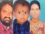 नांदेड़ में पति की हुई कोरोना से मौत, पत्नी ने तीन साल के बेटे संग तालाब में कूद दे दी जान; पीछे छोड़ गए दो बेटियां|महाराष्ट्र,Maharashtra - Dainik Bhaskar