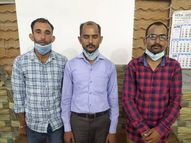 कानपुर में रेमडेसिविर के 265 वॉयल बरामद, तीन गिरफ्तार; कोलकाता से भेजी गई थी खेप|कानपुर,Kanpur - Dainik Bhaskar