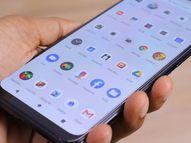 इसकी 3 सेटिंग आपके फोन का डाटा और बैटरी बचाएंगी, जानिए अप्लाई करने का तरीका|टेक & ऑटो,Tech & Auto - Dainik Bhaskar