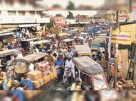 शाम पांच बजे से पहले शहर जाम, सब्जियों के भाव डेढ़ गुना बढ़े|अजमेर,Ajmer - Dainik Bhaskar