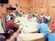 चिरंजीवी बीमा योजना को लेकर संस्थाएं उत्साहित, विशेष कैंप लगाकर कराएंगे रजिस्ट्रेशन|अजमेर,Ajmer - Dainik Bhaskar