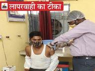 कवर्धा में 22 साल के कांग्रेस नेता को लगाई गई कोवीशिल्ड, सोशल मीडिया पर खुद फोटो पोस्ट करके दी जानकारी; प्रशासन में हड़कंप|छत्तीसगढ़,Chhattisgarh - Dainik Bhaskar