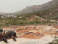 हरियाली करेगी पयर्टकोंव शहरवासियों को आकर्षित;6200 वर्ग मीटर क्षेत्रफल में 2.55 करोड़ खर्च होंगे, पाथ-वे का काम पूरा|अजमेर,Ajmer - Dainik Bhaskar
