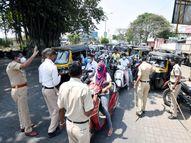मुंबई में अतिआवश्यक सेवाओं से जुड़े प्राइवेट वाहनों के लिए पुलिस स्टेशन से जारी होंगे लाल, हरे और पीले रंग के स्टीकर|मुंबई,Mumbai - Dainik Bhaskar