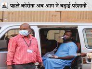 कोरोना वार्ड में भर्ती एक मरीज की झुलसने से मौत, 4 ने ऑक्सीजन न मिलने से दम तोड़ा|रायपुर,Raipur - Dainik Bhaskar