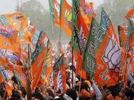 भाजपा विधायक जिला कोषालय में जमा कराएंगे एक महीने का वेतन, अव्यवस्थाओं के खिलाफ धरना भी देंगे|रायपुर,Raipur - Dainik Bhaskar