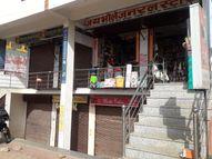 सड़कों व मुख्य बाजारों में पसरा रहा सन्नाटा; किराने का सामान, फल-सब्जियां, डेयरी खुले, लेकिन ग्राहकी कम|अजमेर,Ajmer - Dainik Bhaskar