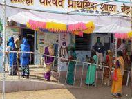 शांतिपूर्ण ढंग से संपन्न हुआ मतदान, शाम 5 बजे तक 57.81 प्रतिशत वोटिंग हुई; कोरोना संकट काल में महाविकास अघाड़ी की पहली परीक्षा|महाराष्ट्र,Maharashtra - Dainik Bhaskar