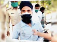 मदद के नाम पर धोखा; 22 हजार में रेमडेसिविर बेचते पकड़ाया युवक इंदौर,Indore - Dainik Bhaskar