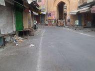 कोरोना का सताने लगा डर, दूसरे दिन कम दिखी आवाजाही; बाजार, रेलवे स्टेशन व बस स्टैंड सूने, खुली दुकानों पर बैठे देखे व्यापारी|अजमेर,Ajmer - Dainik Bhaskar
