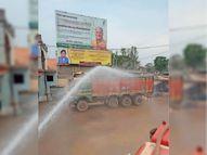 संक्रमण को रोकने की पहल, कवर्धा शहर के वार्डों को कर रहे सैनिटाइज|कवर्धा,Kawardha - Dainik Bhaskar