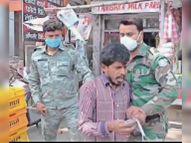 मास्क है जरूरी; नहीं पहनने वाले 45 लोगों को गोविंदपुर छावनी ले गई पुलिस|धनबाद,Dhanbad - Dainik Bhaskar