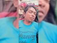 पैर पड़ते ही आईईडी ब्लास्ट, ग्रामीण की मौत|दंतेवाड़ा,Dantewada - Dainik Bhaskar