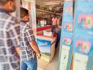 घर में 1 संक्रमित और दुकान खोल कर बैठा|धमतरी,Dhamtari - Dainik Bhaskar