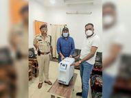 क्वारेंटाइन सेंटर में भेंट की ऑक्सीजन कंसंट्रेटर मशीन|महासमुंद,Mahasamund - Dainik Bhaskar