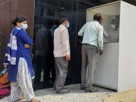 AIIMS में भी 5 की जान गई; नवोदय के प्राचार्य, डॉक्टर, PU के HoD, 3 स्कूल संचालकों की भी संक्रमण से मौत|भागलपुर,Bhagalpur - Dainik Bhaskar
