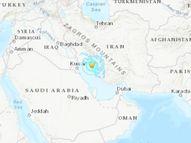 ईरान के दक्षिण-पश्चिम इलाके में 5.9 तीव्रता का भूकंप, जमीन से 10 KM गहराई में एपिसेंटर|विदेश,International - Dainik Bhaskar
