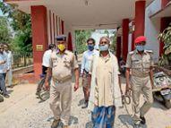 15 हजार रुपए जुर्माना भी लगाया, मृतक के परिजनों को राज्य सरकार से मिलेगा मुआवजा|भागलपुर,Bhagalpur - Dainik Bhaskar