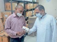 रेमडेसिविर की सप्लाई की हुई जांच, दवाई डिपो पहुंचे विधायक शैलेश|बिलासपुर,Bilaspur - Dainik Bhaskar
