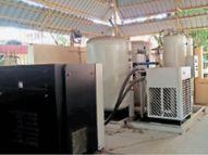 कोविड अस्पताल में 7 दिन से ऑक्सीजन लाइन में लीकेज, रोज 40 सिलेंडर ऑक्सीजन बर्बाद|बिलासपुर,Bilaspur - Dainik Bhaskar