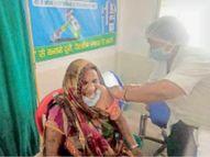 91 वर्षीय दुर्गा देवी ने कोरोना टीका लगवाकर दिया जागरूकता का संदेश|बिलासपुर,Bilaspur - Dainik Bhaskar
