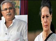 सोनिया ने सीएम बघेल से कहा मरीजों की मदद में जुटे हर कांग्रेसी|रायपुर,Raipur - Dainik Bhaskar