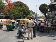 पहले दिन असमंजस की स्थिति, खाने-पीने सहित मेडिकल की दुकानें खुली, सड़को पर लोगों की आवाजाही, बाजार का माहौल जानने निकल रहे लोग|कोटा,Kota - Dainik Bhaskar