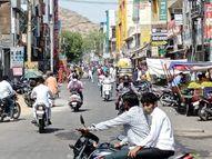 वीकेंड कर्फ्यू के बाद आधे से ज्यादा खुला बाजार, व्यापारियों ने कलेक्टर से की शिकायत|बाड़मेर,Barmer - Dainik Bhaskar