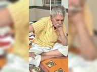 पिता को 80% इंफेक्शन, सीटी स्कैन रिपोर्ट गंभीरता से लेने की बजाए डॉक्टर ने जांच पर जता दी आपत्ति|उज्जैन,Ujjain - Dainik Bhaskar