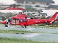 हेलीकॉप्टर से आए 4 बाॅक्स रेमडेसिविर, कोरोना से मौतों की बुरी खबर रोज आ रही है लेकिन रविवार को उम्मीदों के इंजेक्शन आए|होशंगाबाद,Hoshangabad - Dainik Bhaskar