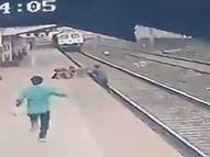 पटरियों पर गिरा था बच्चा और सामने से आ रही थी ट्रेन, रेलवे कर्मचारी ने जान की परवाह किए बिना ऐसे बचाई जान|महाराष्ट्र,Maharashtra - Dainik Bhaskar