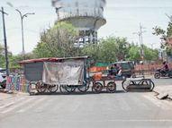 पुलिस ने दिखाई सख्ती; तीन दिन में 1 509 लोगों ने तोड़ा लॉकडाउन, 2.33 लाख भरा जुर्माना|कोटा,Kota - Dainik Bhaskar