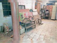 आज से मायागंज में केवल काेराेना मरीजाें का इलाज, सदर में तैयार हाे रहा नया इमरजेंसी वार्ड|भागलपुर,Bhagalpur - Dainik Bhaskar