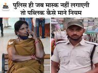 जिन पर नियम पालन की जिम्मेवारी वे भी तोड़ रहे रूल, बिहार में बढ़ते मौतों के आंकड़े के बीच देखें लापरवाही की तस्वीरें|भागलपुर,Bhagalpur - Dainik Bhaskar