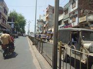 ग्रामीणों को लॉकडाउन की जानकारी नहीं थी, अपर्याप्त पुलिस बल लाचार दिखा, परिस्थितयों के आगे असहाय दिखी पुलिस|बांसवाड़ा,Banswara - Dainik Bhaskar