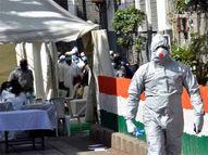 जोधपुर में मिले 1641 संक्रमित, सिर्फ 80 मरीज ही हुए डिस्चार्ज, डराने लगी है मरीजों के ठीक होने की धीमी रफ्तार|जोधपुर,Jodhpur - Dainik Bhaskar