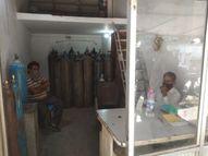 प्राइवेट हॉस्पिटल्स की ऑक्सीजन सप्लाई रोकी, मरीजों को झेलनी पड़ सकती है परेशानी|बांसवाड़ा,Banswara - Dainik Bhaskar