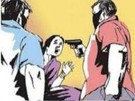 मऊच घाटी में दो बदमाशों ने मां-बेटे पर कट्टा अड़ाकर दो मोबाइल, मंगलसूत्र लूटा|ग्वालियर,Gwalior - Dainik Bhaskar