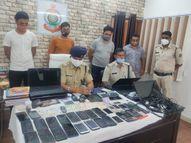 35 मोबाइल और कई गैजेट के साथ गिरफ्तार हुए 4 युवक, रायगढ़ में रोज लगता है करोड़ों का दांव रायगढ़,Raigarh - Dainik Bhaskar