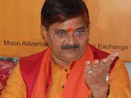 विधायक राज सिन्हा सहित धनबाद में 174 संक्रमित, 45 हुए डिस्चार्ज|धनबाद,Dhanbad - Dainik Bhaskar