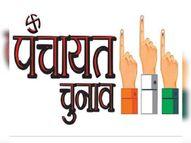 पंचायत चुनाव टलने के पूरे आसार, पंचायती राज संस्थाओं को चलाने के लिए तैनात होंगे प्रशासक|पटना,Patna - Dainik Bhaskar