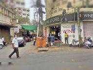 लॉकडाउन के पहले दिन उदयपुर में कई दुकानें खुलती-बंद हाेती रहीं|उदयपुर,Udaipur - Dainik Bhaskar